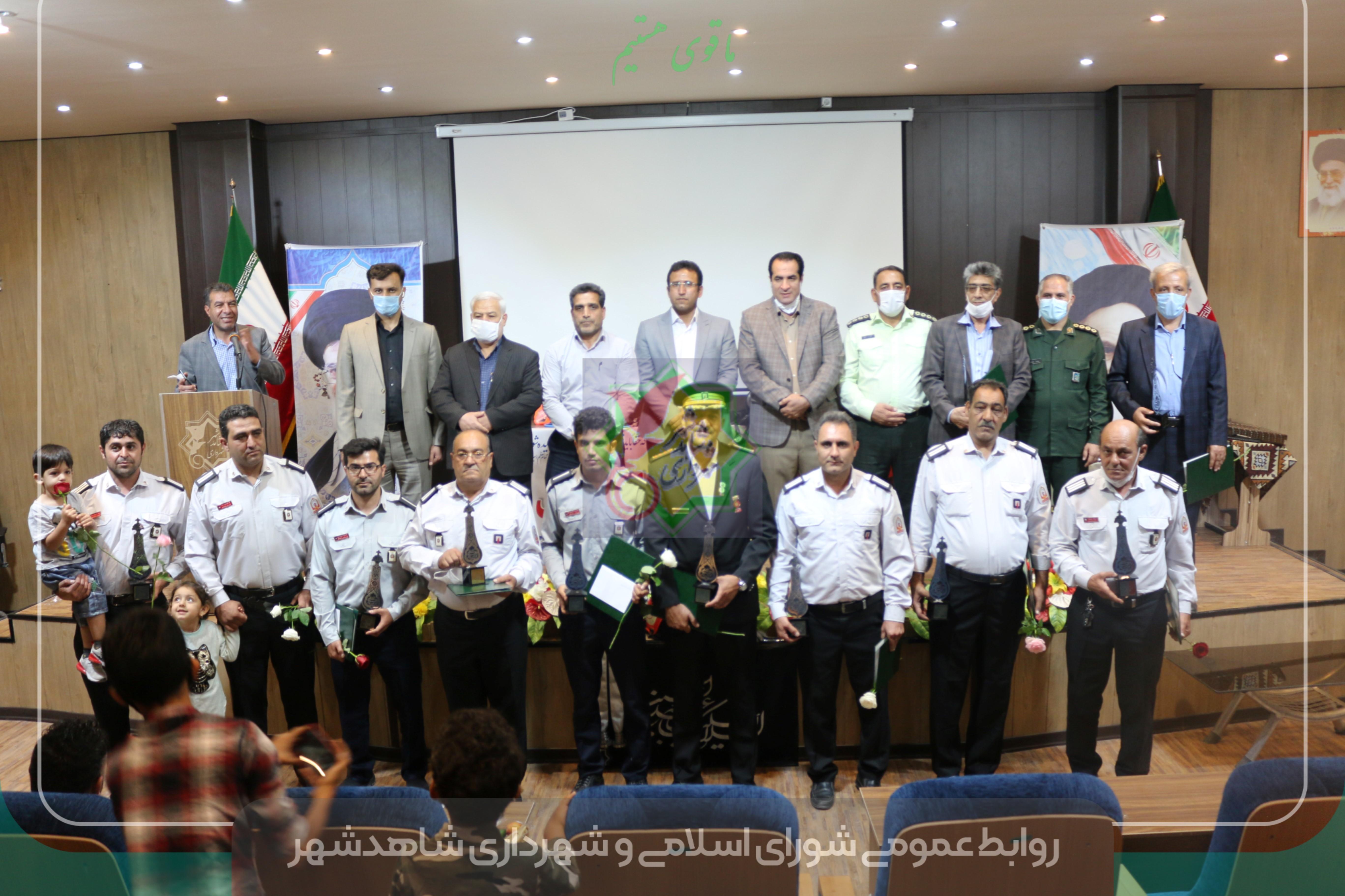 گرامیداشت ۷مهر روز آتش نشانی وایمنی در شهرداری شاهدشهر