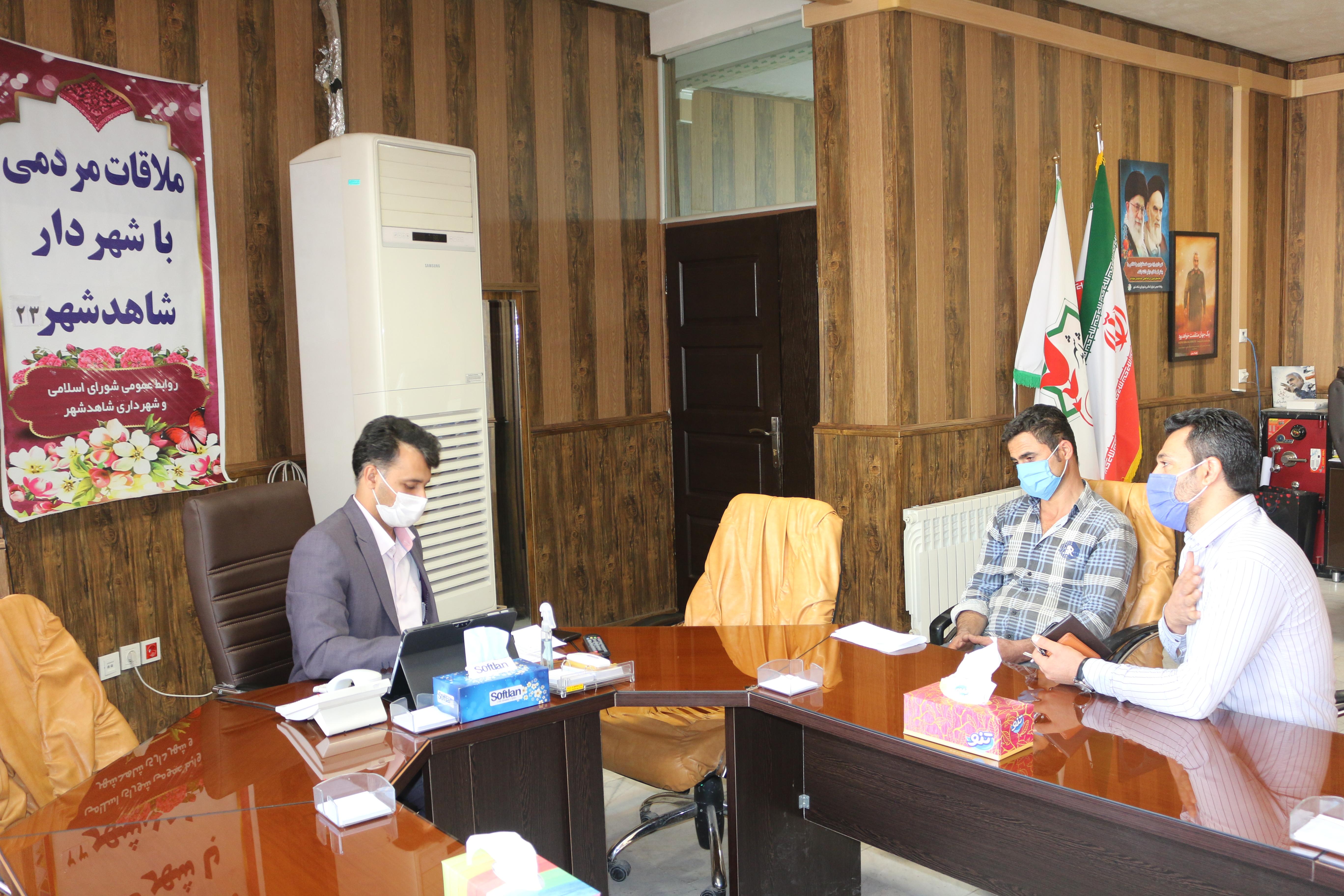 بیست و سومین ملاقات عمومی شهردار با مردم شاهدشهر