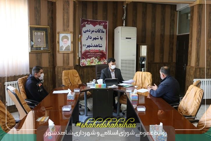 ملاقات هفتگی سلمانی شهردارشاهدشهر با شهروندان