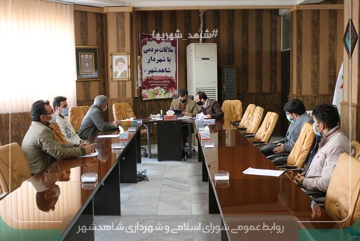 سی امین جلسه هفتگی شهردار با شهروندان