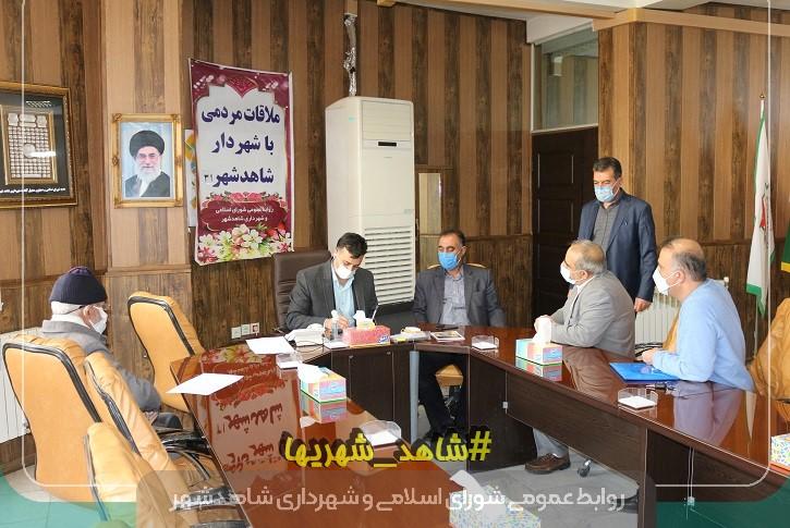 برگزاری سی یکمین جلسه ملاقات عمومی شهردار شاهدشهر