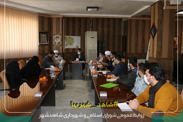 برگزاری جلسه کمیسیون فرهنگی اجتماعی در شهرداری