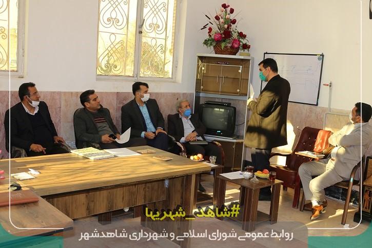 دومین جلسه شورای معاونین اختصاصی ناحیه یک شهرداری شاهدشهر