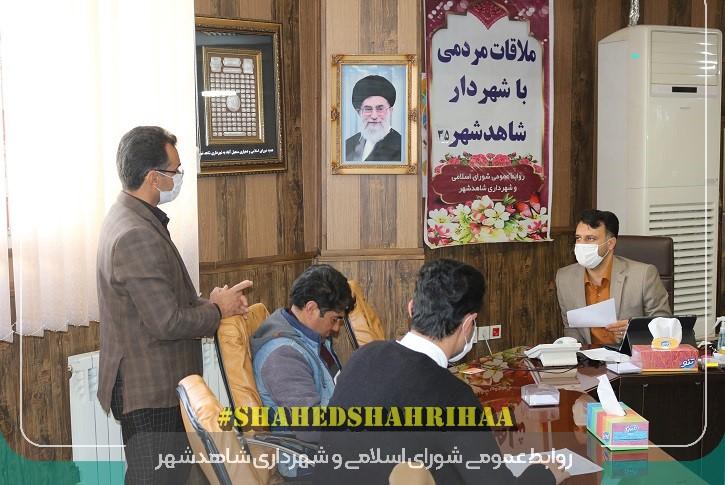 استمرار ملاقات هفتگی شهردار با شهروندان شاهدشهر