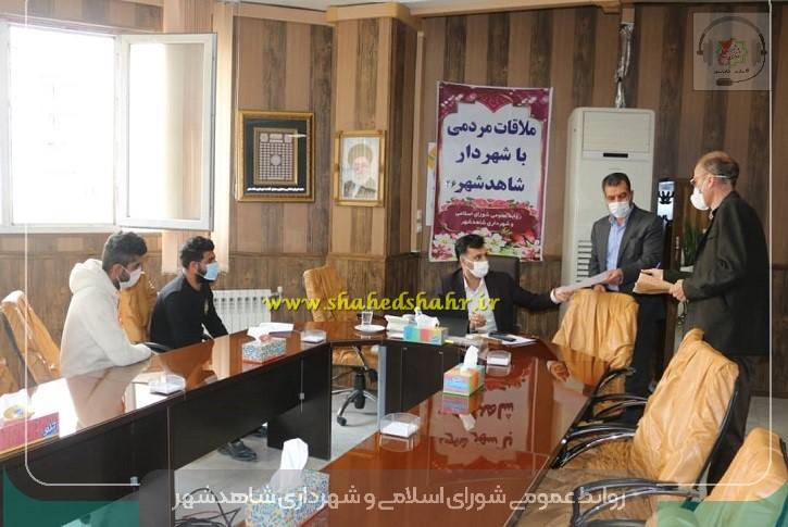 برگزاری بیست و ششمین دیدار ملاقات عمومی شهردار شاهدشهر با شهروندان
