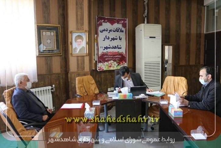 بیست و نهمین ملاقات هفتگی شهردار با شهروندان در سال جاری