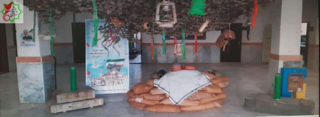 گرامیداشت روز آزادسازی خرمشهر