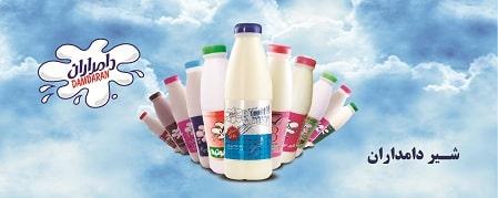 شیرهای پاستوریزه دامداران