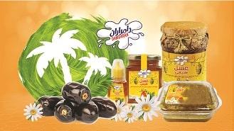 محصولات عسل و خرما