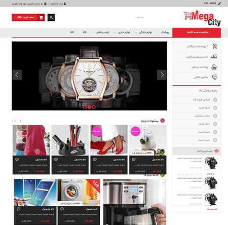 سایت فروشگاهی کد 5092