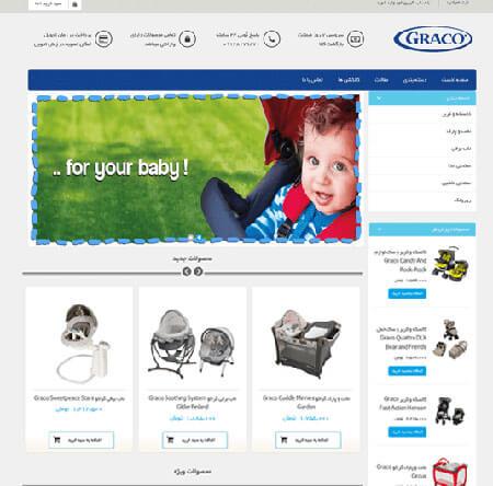 سایت فروشگاهی کد 5083