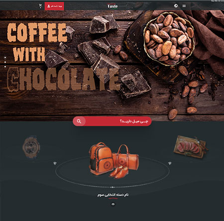سایت فروشگاهی کد 5095