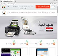 نمایندگی طراحی سایت