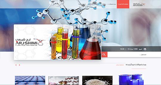 طراحی سایت ارج شیمی