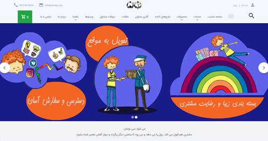 طراحی سایت آرکاچاپ