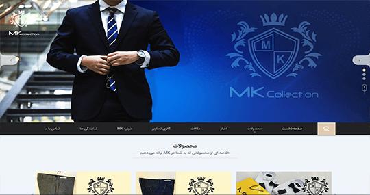 طراحی سایت mk collection