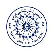 انجمن علمی انگل شناسی ایران
