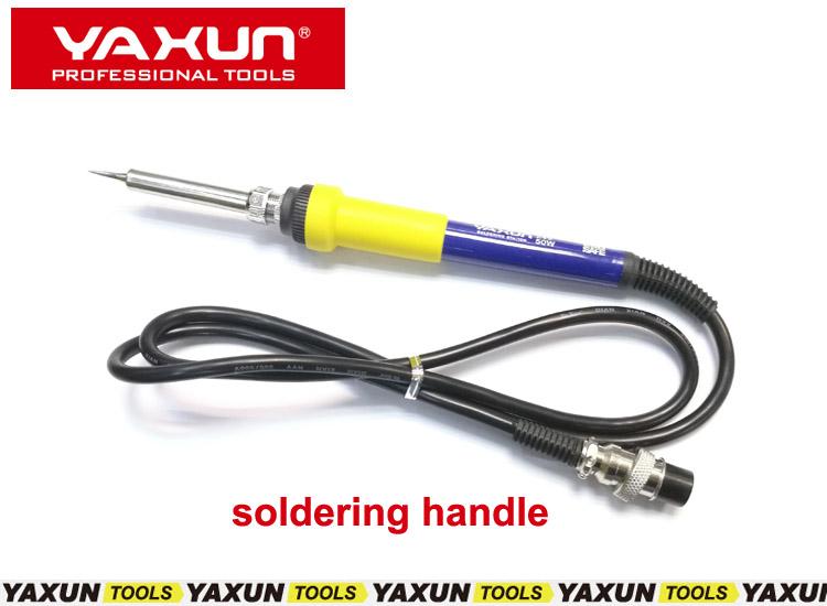 yaxun-886d-heater-hot-air_soldering-smd-bga-repair-station-rework-هیتر-هویه-تعمیرات-موبایل-ابزار-یاکسون-.jpg
