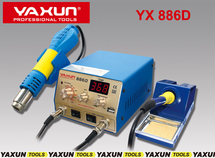 yaxun-886d-heater_hot-air-soldering-smd-bga-repair-station-rework-هیتر-هویه-تعمیرات-موبایل-ابزار-یاکسون-.jpg