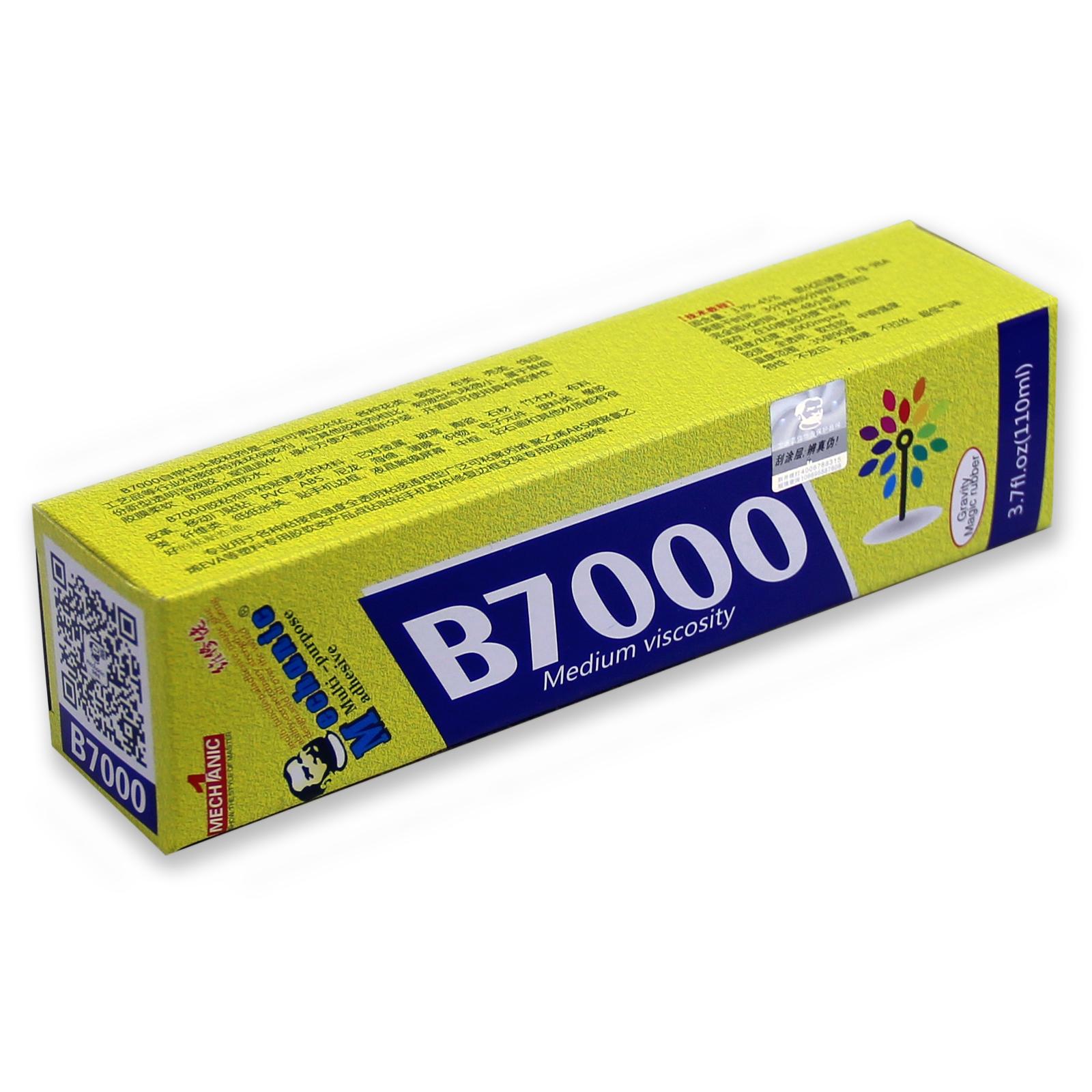 چسب-مایع-110-میلی-لیتر-تعمیرات-گوشی-سورن-موبایل-b7000-touch-lcd-glue-adhesive-50ml-industrial.jpg