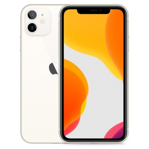apple-iphone-11-آیفون....jpg