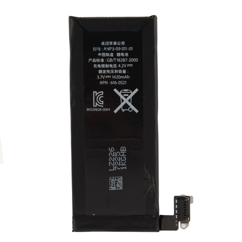 Apple iPhone 4G Original Battery Li-Ion-Polymer 3.7V 1420mAh