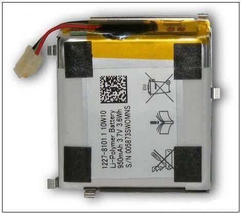Sony Ericsson Xperia X10 Mini / E10i Battery Li-Ion-Polymer 950mAh