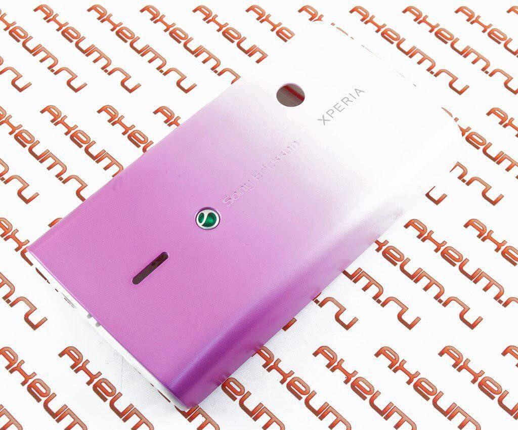 Sony Ericsson Xperia X8 / E15i Shakira Battery Back Cover Housing Rear Door