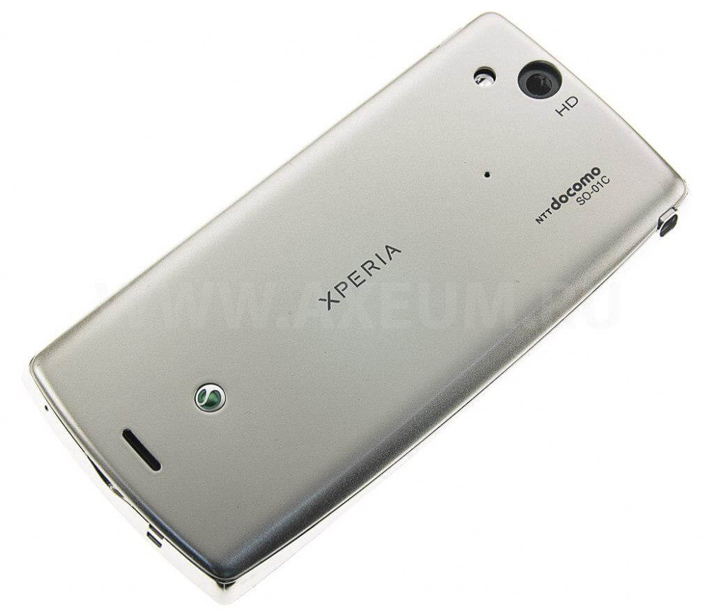 Sony Ericsson Xperia Arc S / LT18i / X12 Full Original Cover Housing Faceplate Body Panel Complete Parts