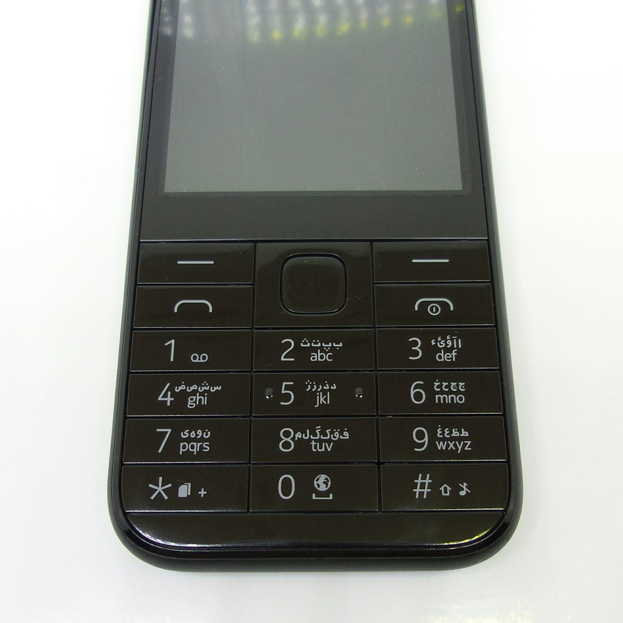 Nokia 225 RM-1011 Full Original Housing Cover