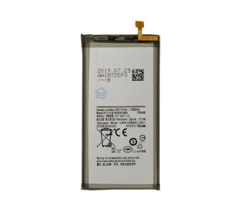 -battery-EB-BG975ABU-2.jpg