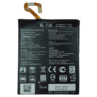 BATTERY-LG-K30-باتری-گوشی-K301.jpg