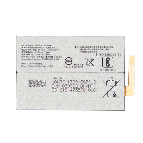 باتری-گوشی-موبایل-سونی-اکسپریا-ایکس-ای-تو-Sony-Xperia-XA2-H4113-3300mAh-SNYSK84.jpg