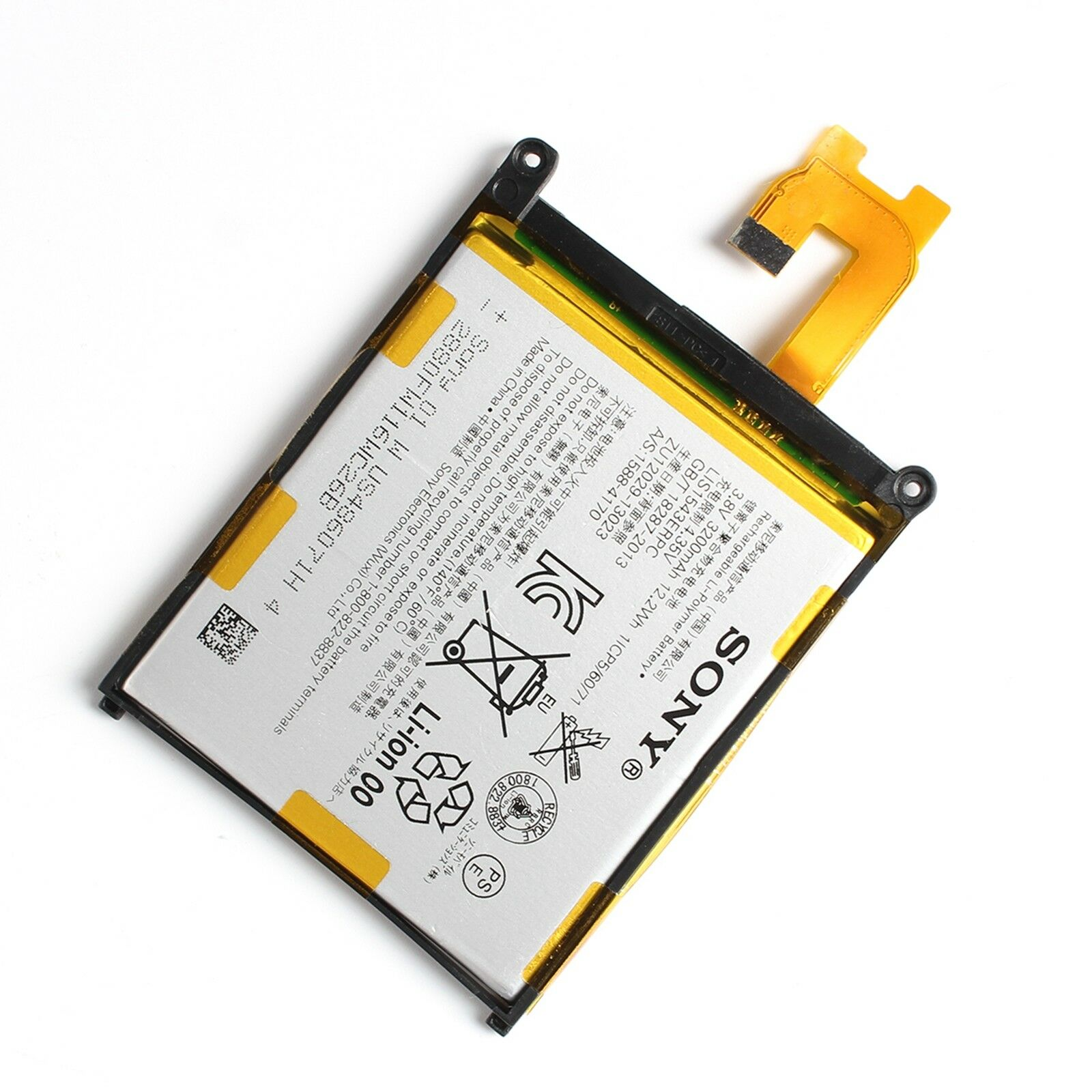 باتری-گوشی-موبایل-سونی-اکسپریا-زد-تو-Sony-Xperia-Z2-D6503-3200mAh-LIS1543ERPC..jpg
