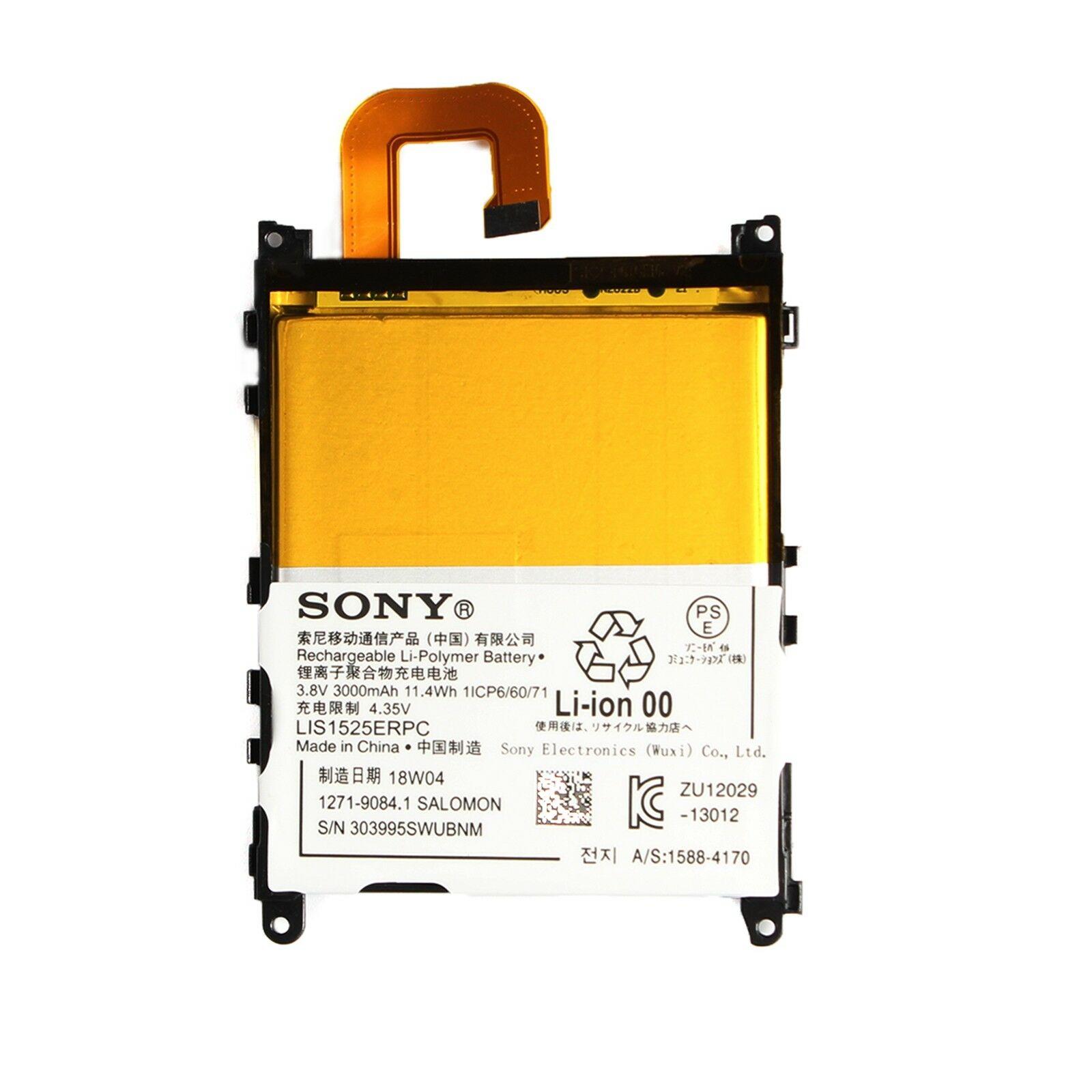 باتری-گوشی-موبایل-سونی-اکسپریا-زد-وان-هونامی-Sony-Xperia-Z1-Honami-C6903-3000mAh-LIS1525ERPC.jpg
