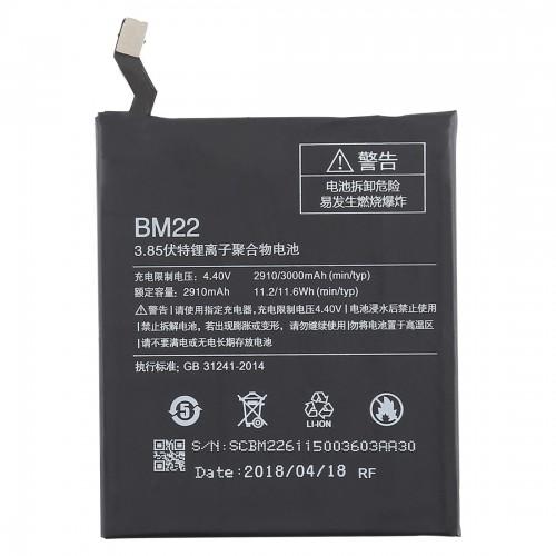باتری-اورجینال-گوشی-موبایل-شیائومی-می-فایو-Xiaomi-Mi-5.jpg