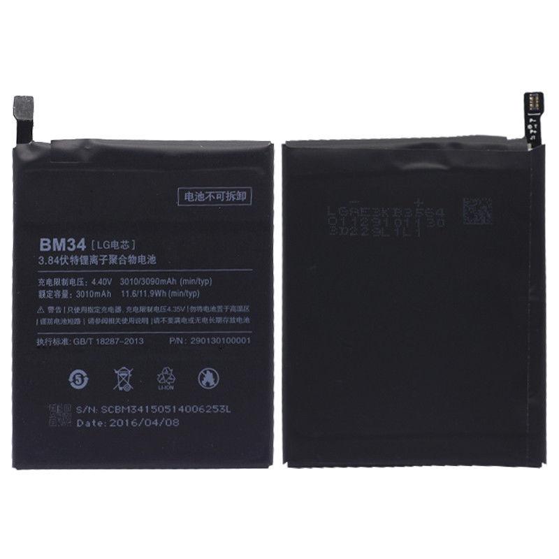باتری-اورجینال-گوشی-موبایل-شیائومی-می-نوت-پرو-Xiaomi-Mi-Note-Pro-3090mAh-BM34...jpg