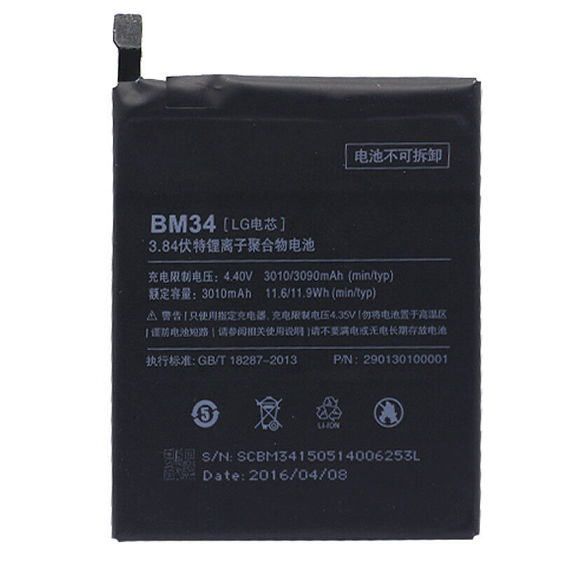 باتری-اورجینال-گوشی-موبایل-شیائومی-می-نوت-پرو-Xiaomi-Mi-Note-Pro-3090mAh-BM34.jpg
