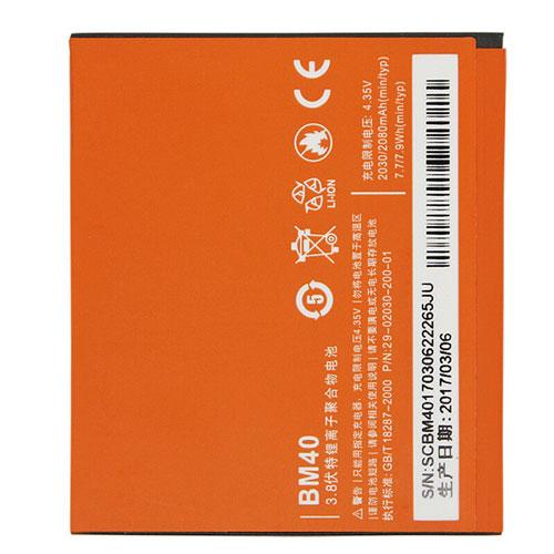 باتری-گوشی-موبایل-شیائومی-می-تو-آ-Xiaomi-Mi-2A-2080-BM40.-jpg.jpg