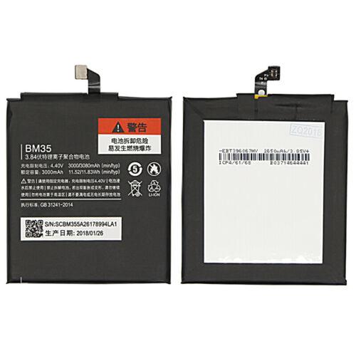 باتری-گوشی-موبایل-شیائومی-می-فور-سی-Xiaomi-Mi-4c..jpg