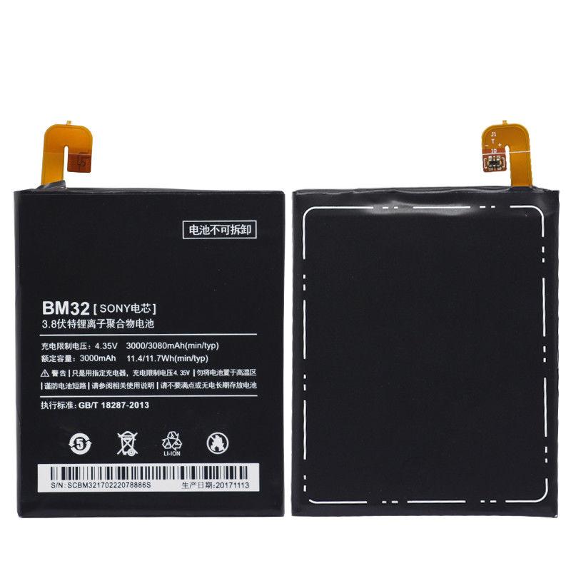باتری-گوشی-موبایل-شیائومی-می-فور-Xiaomi-Mi-4...jpg
