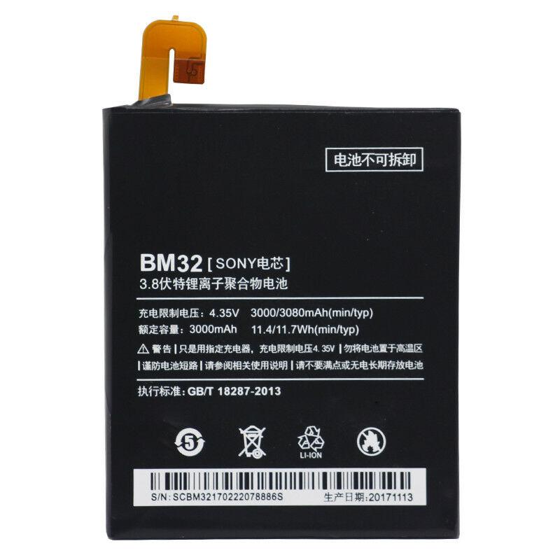 باتری-گوشی-موبایل-شیائومی-می-فور-Xiaomi-Mi-4.jpg
