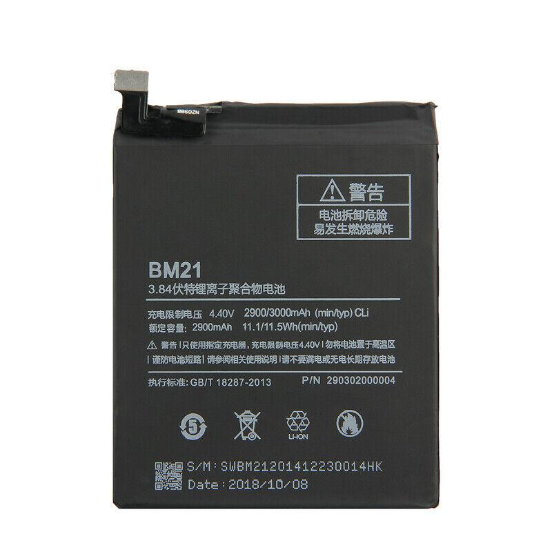 باتری-گوشی-موبایل-شیائومی-می-نوت-Xiaomi-Mi-Note.jpg