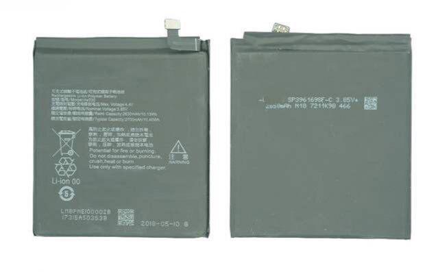 باتری-گوشی-موبایل-نوکیا-تری-Nokia-3-TA-1038-2630mAh-HE330....jpg
