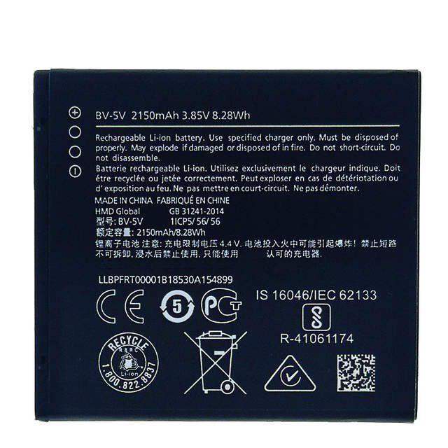 باتری-گوشی-موبایل-نوکیا-وان-Nokia-1-TA-1047-2150mAh-BV-5V......jpg
