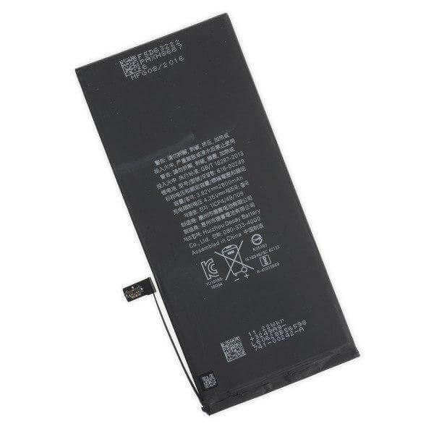 باطری-گوشی-موبایل-اپل-آیفون-7-پلاس-Battery-Li-Ion-Polymer-2900mAh-0.jpg