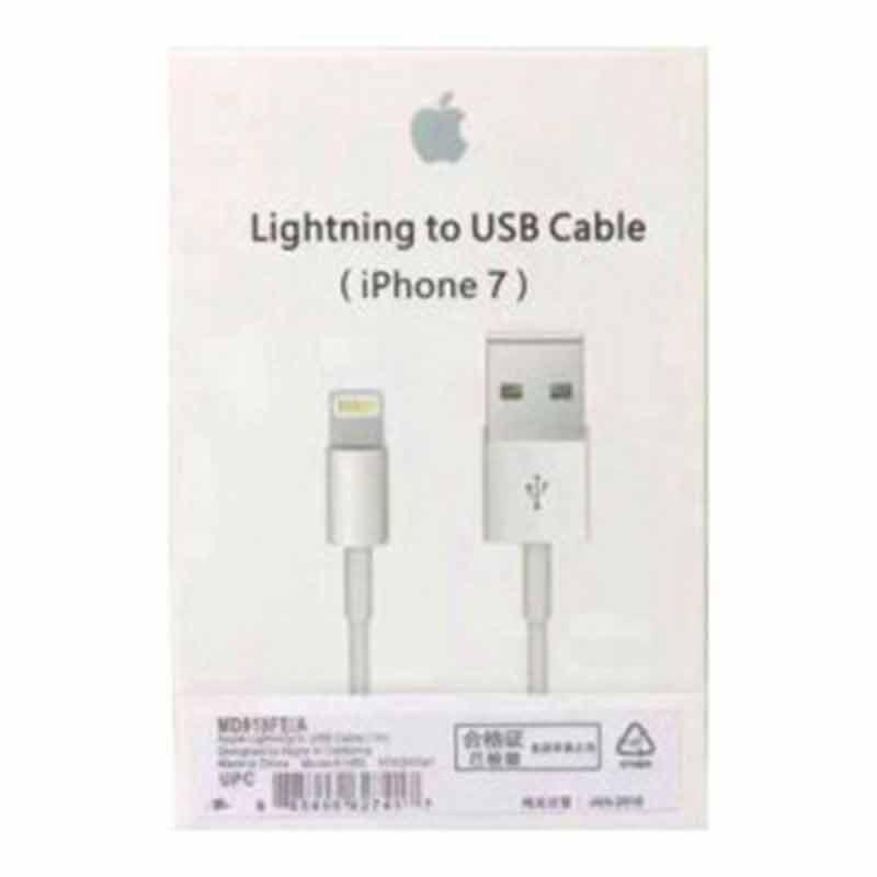 سیم-کابل-شارژر-لایتنینگ-گوشی-اپل-آیفون-سون-Apple-iPhone-7.jpg