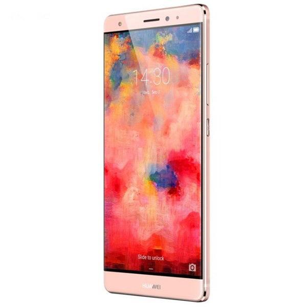 Huawei Mate S Dual SIM 64GB Mobile Phone