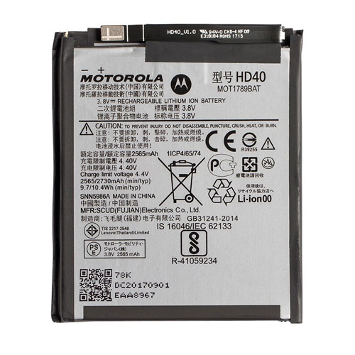 2565mAh-Liion-Battery-Motorola--Moto--Z2--Force--XT178-باتری-گوشی-موبایل-موتورولا-.jpg