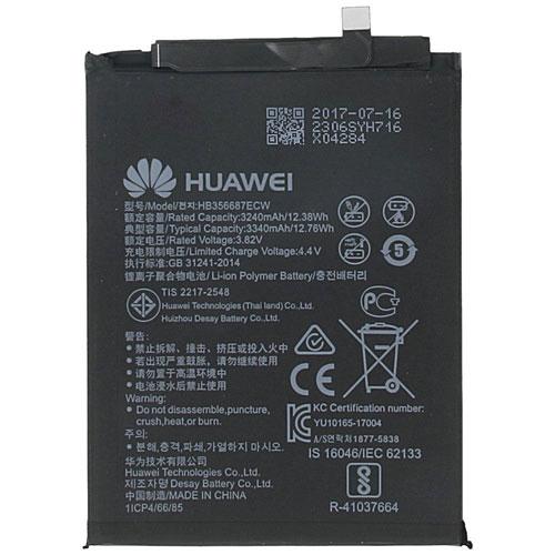 3340mAh-Liion-Battery-Huawei-nova--2-plus-باتری-گوشی-موبایل-هوواوی------------.jpg